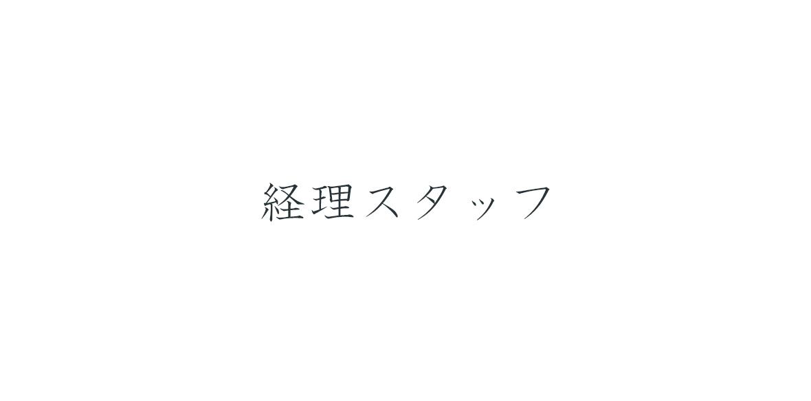 keiri-1180x584