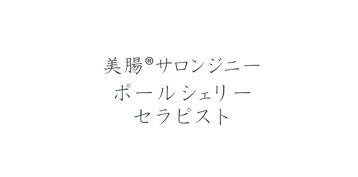 genie_ps-1180x584
