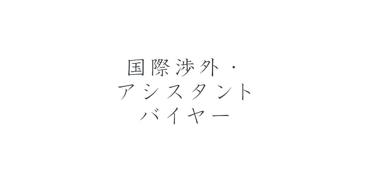 kokusaishogai-1180x584b