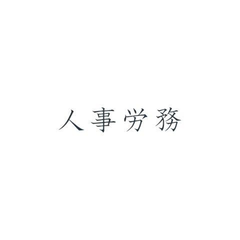 zinziromu-1180x584