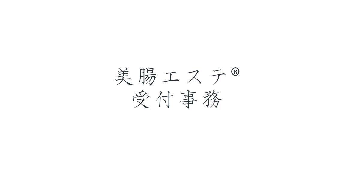 bicho_uketuke-1180x584