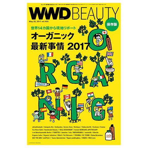 170525_beauty_top