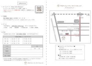 2019.7 AEAJC ai_page-0001