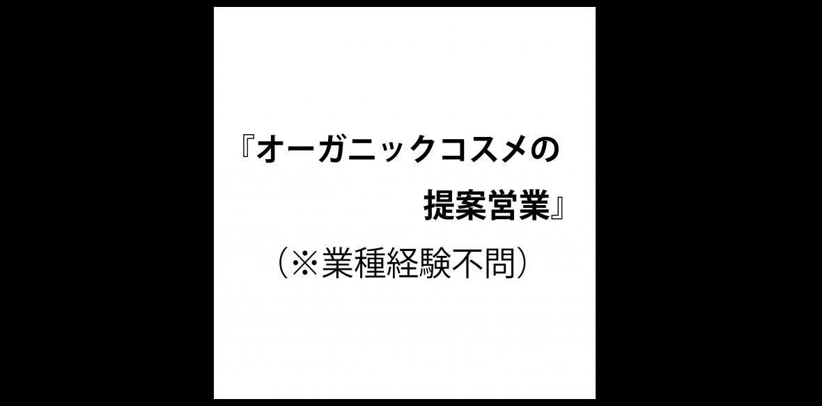 o_sales-01