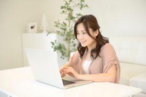 アロマビューティライフカレッジ オンライン授業 WEB講座 ZOOM Skype