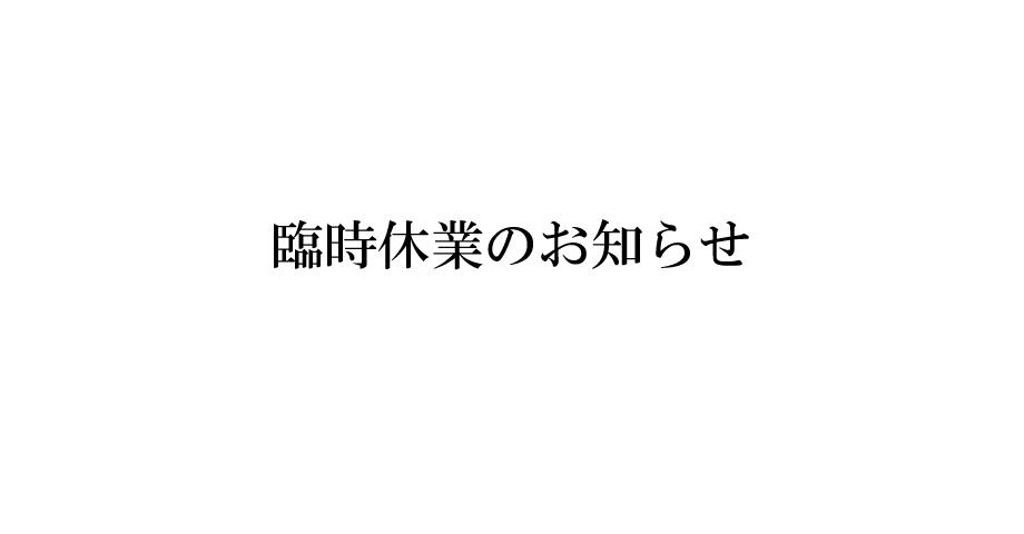 200501_off